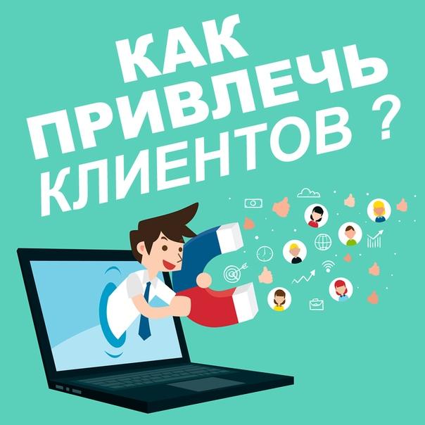 Продвижение сайта ссылками из соцсетей seo оптимизация продвижение сайта скачать