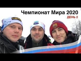 Чемпионат Мира по мормышке 2020 Финляндия День 2. World Ice Fishing Championship 2020 Day 2
