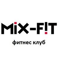 Микс Фит