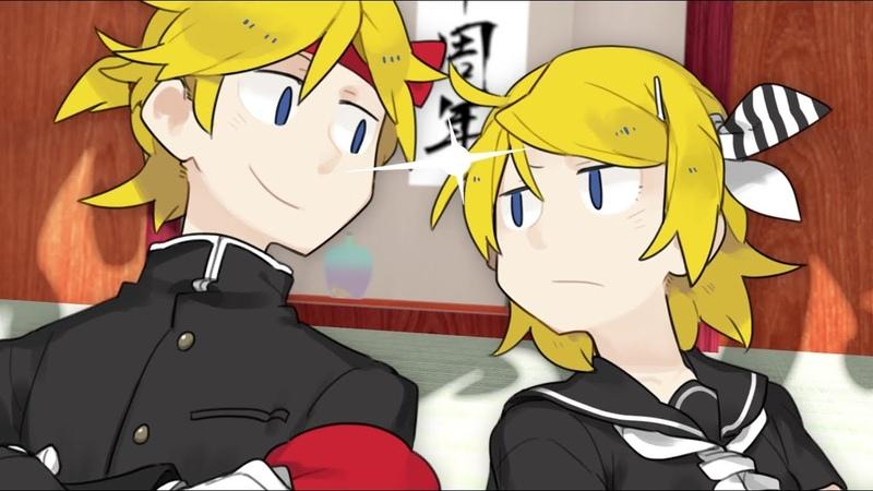 Kagamine Rin Len ポジティ部vsネガティ部 Positi bu vs Negati bu original MV ワンオポ
