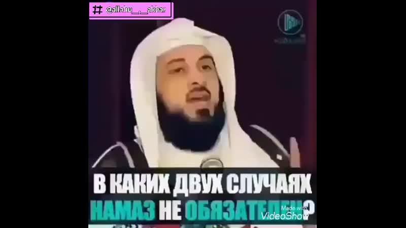 Allahu__.__akbar_20200214_3.mp4