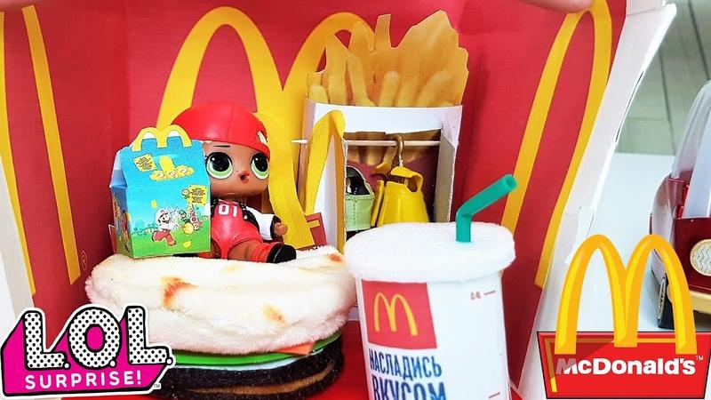 МАКДОНАЛЬДС МИНИ дом Куклы ЛОЛ Сюрприз Хеппи мил лайфхак LOL Surprise toy DIY Miniature Dollhouse
