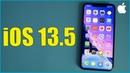 IOS 13.5 спустя неделю! Стоит ли устанавливать на свой iPhone?