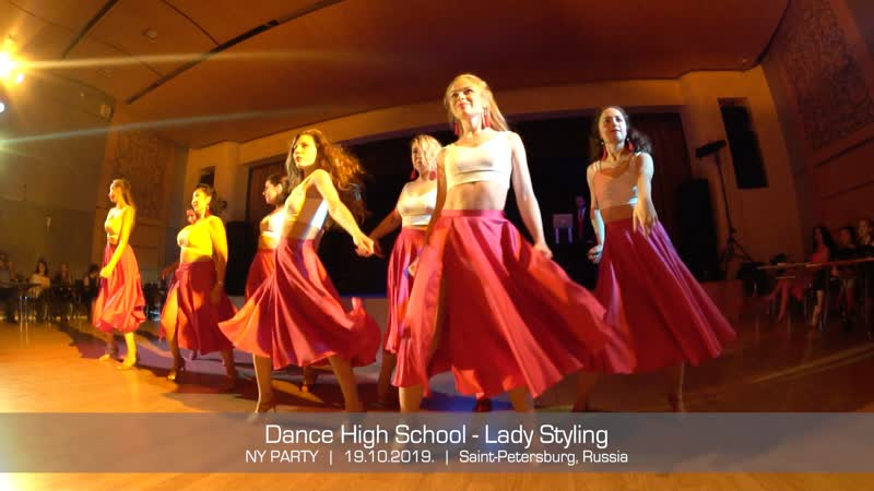 Dance High School - Salsa Lady Styling || NY party 19.10.2019