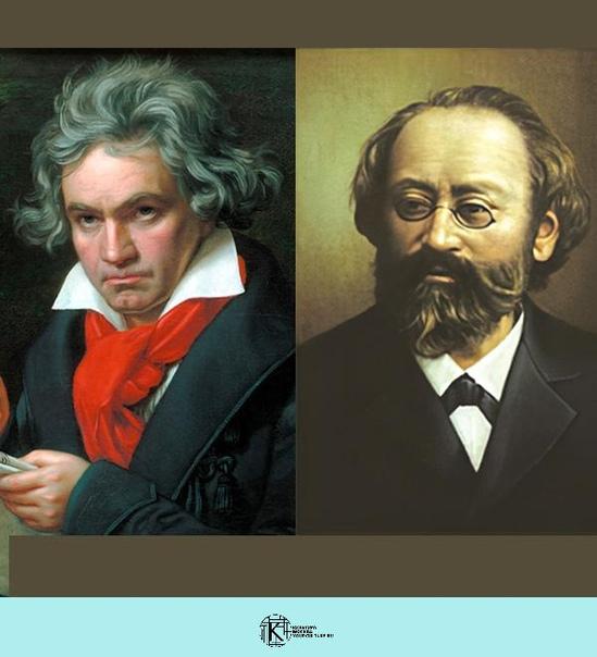 «Бетховен. Брух» в музее Скрябина