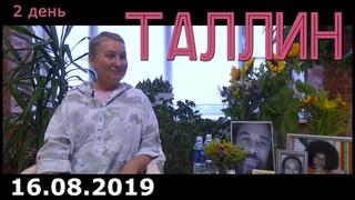 Открытый ретрит с Пранджали в Таллине. 2 день, сатсанг №1. Просветление. Пробуждение.