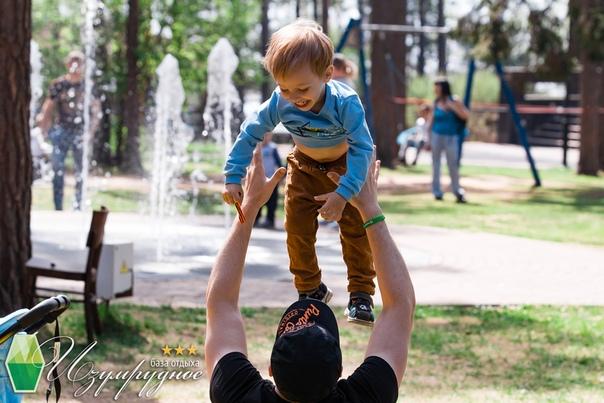Сегодня сразу два праздника: первый день лета и День защиты детей!