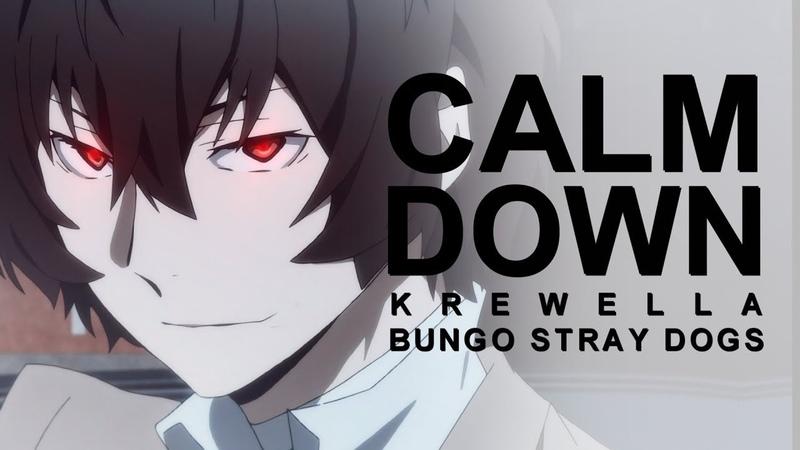 Bungo Stray Dogs Calm Down