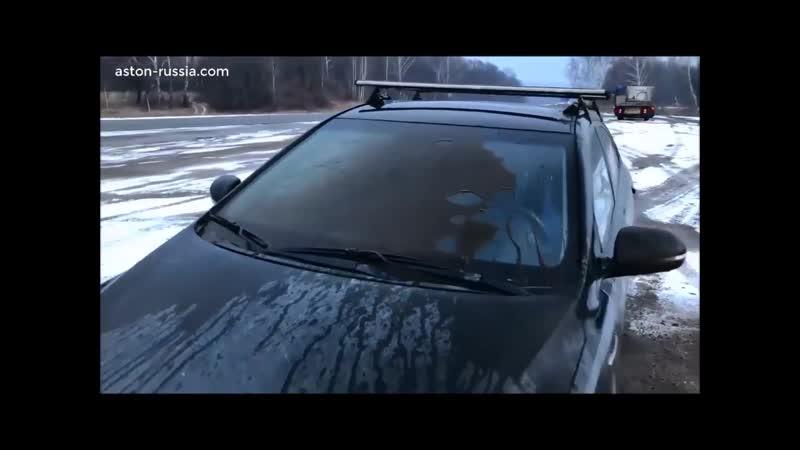 Жидкость, позволяющая отталкивать воду от лобового стекла автомобиля - ASTON 30 (720p).mp4