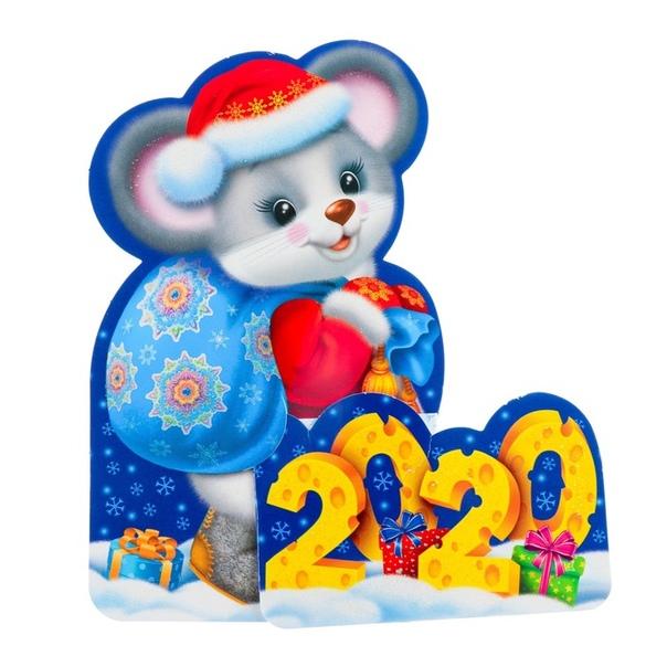 можно красивые картинки с мышкой символом года очередной прогулки