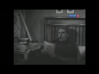 "Fs детали. инглиш (""частная жизнь петра виноградова"", александр мачерет)"
