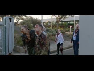 Маленькие чудовища - Русский трейлер   В кино с 10 октября