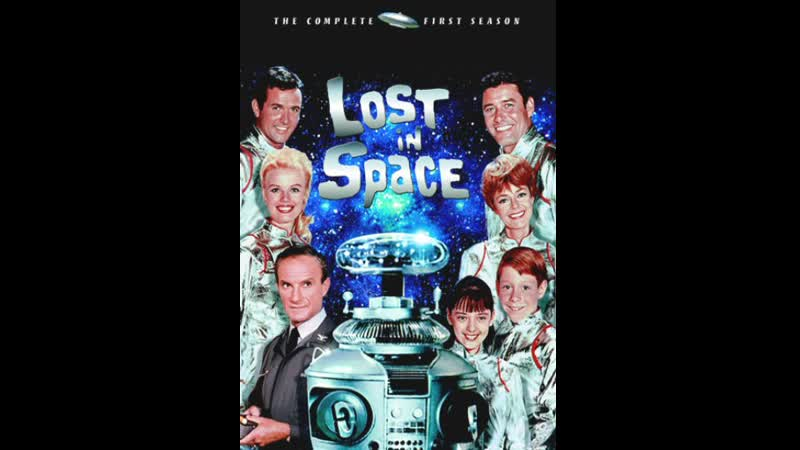 Затерянные в космосе 2 26 Внутри Робота 1967