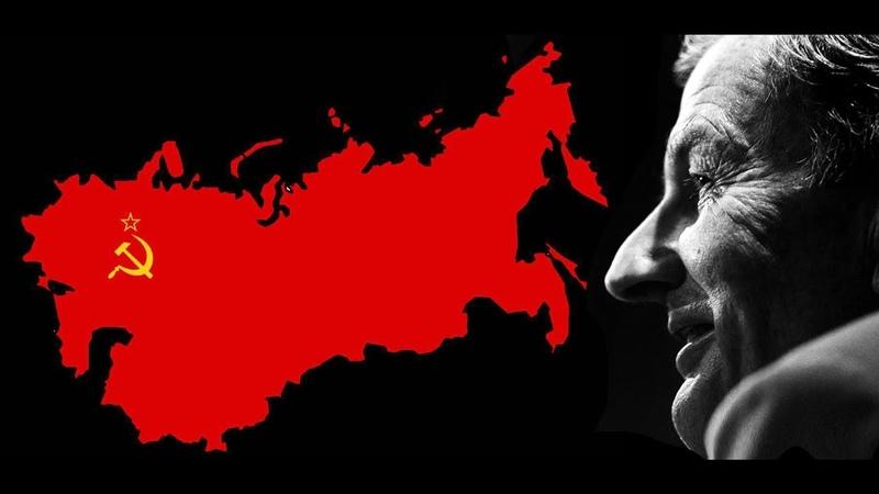 Рокфеллер о СССР Умер Сталин и они утонули в его сапогах США СССР противостояние века