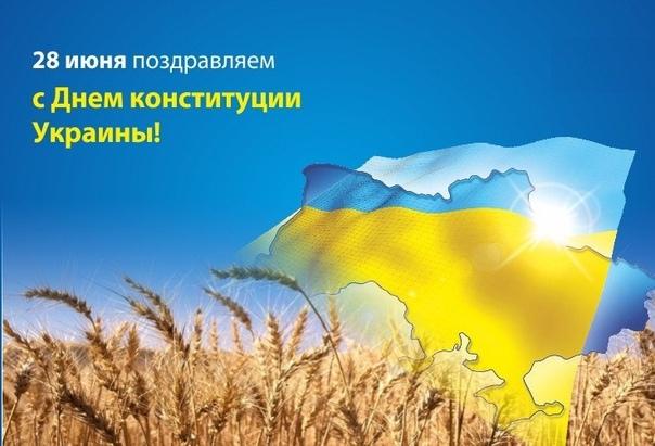 Украина поздравления на телефон