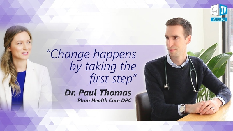 Change happens by taking the first step. Dr. Paul Thomas