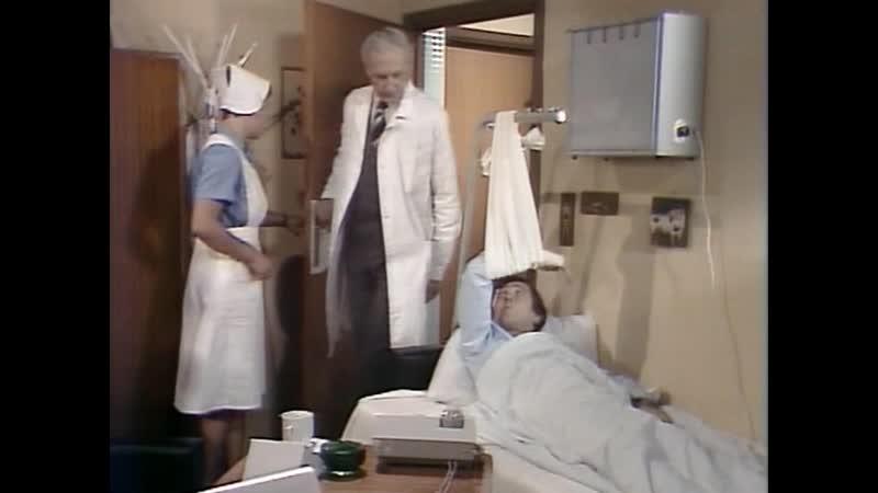 Больница на окраине города 1977 ЧССР 12 серия Столкновение