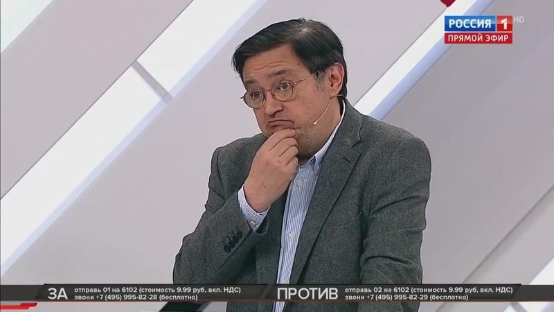 Крым ЗАСЕЛЯЮТ россиянами! Куликов и гости ПОСАДИЛИ в ЛУЖУ американца