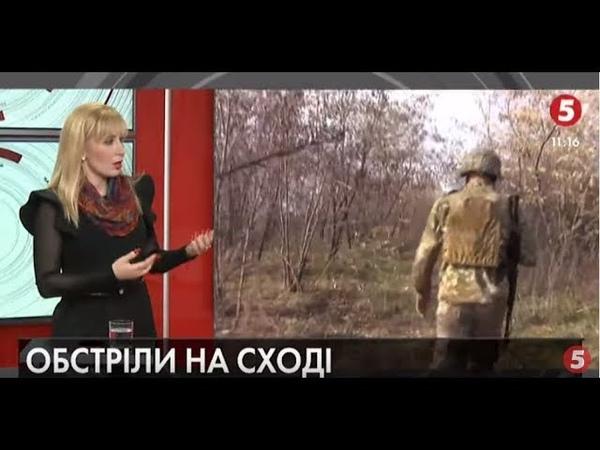 Загадкова смерть військового, який випав з потяга по дорозі в зону ООС - Н. Воронкова | ІнфоДень