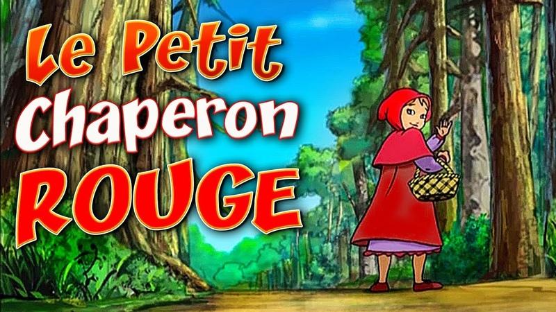 Le Petit Chaperon Rouge Dessin Animé Complet Conte DVD Complet
