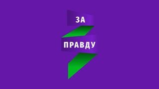 Вебинар «Идеология — основа программы партии 5.0»