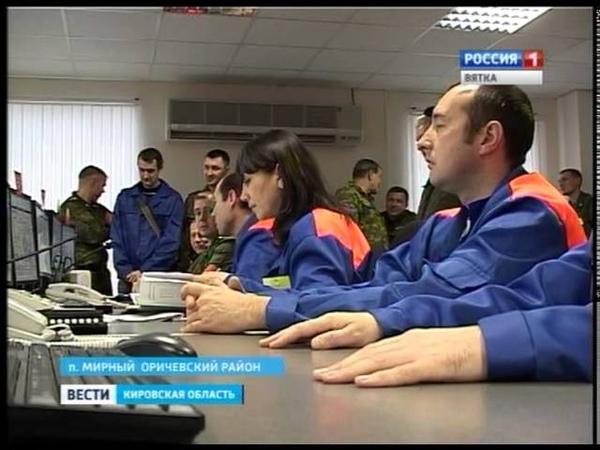 Объект Марадыковский ГТРК Вятка