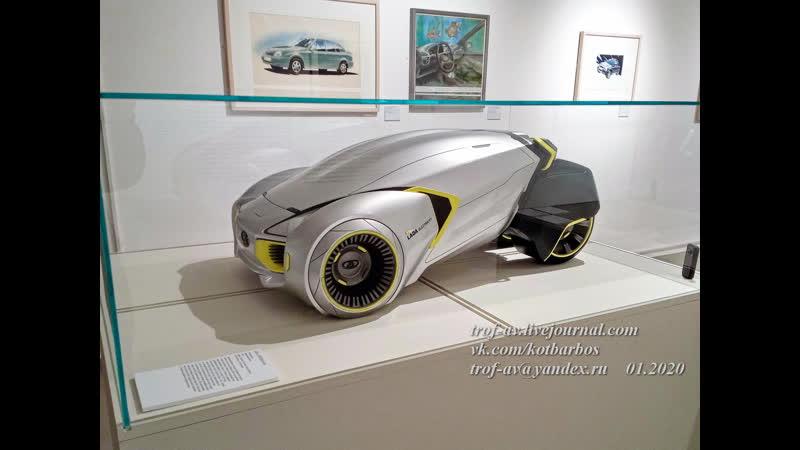 LADA L Ego Electricity дизайн Жигулей будущего
