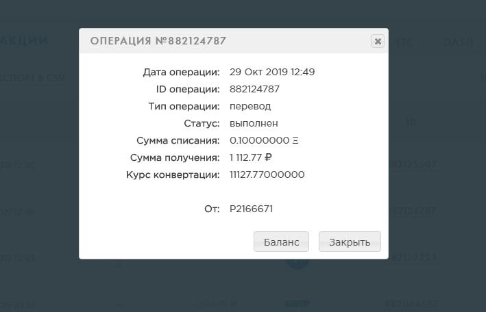 o_7zaRhixtU.jpg