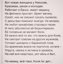Алексей Абелардо фото №14