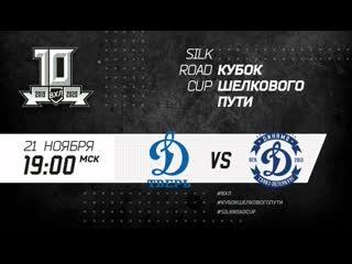 Динамо (Тверь)  - Динамо (Санкт-Петербург)