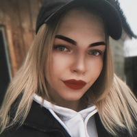 Таня Сергеева