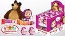 Маша и Медведь Сюрпризы от Конфитрейд Пластиковые яйца Маша и Медведь Расаковка