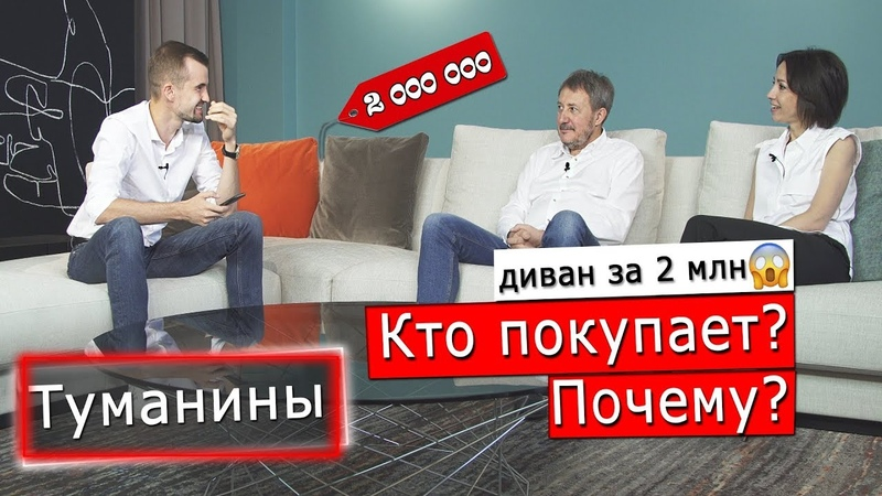 Кому на Руси жить хорошо Диван как в ложе Путина В В Про LUXURY клиентов Дом за 80 млн ₽