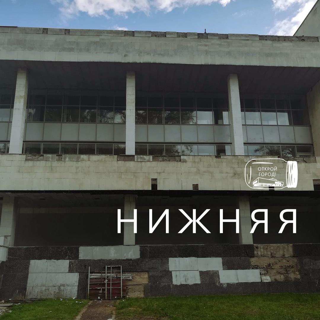 Афиша Экскурсия по Нижней террасе