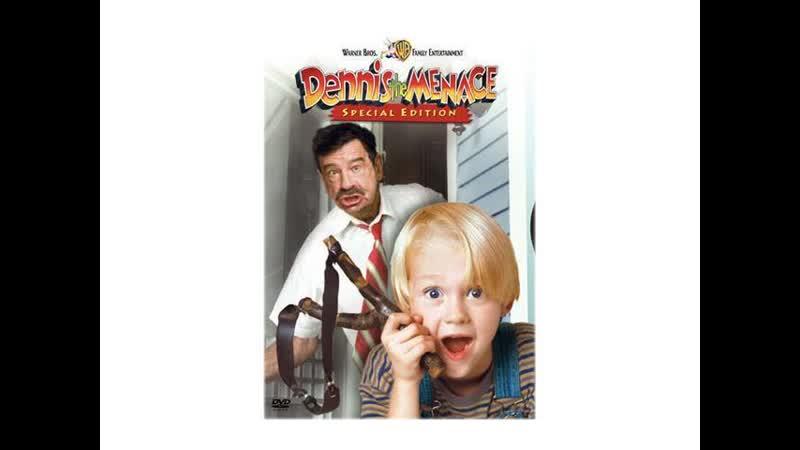 Деннис мучитель 1993 Dennis The Menace реж Н Кастл пер В Горчаков