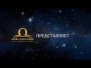 """Виолетта Копченкова Обустроить детскую комнату на вырост это реально """""""