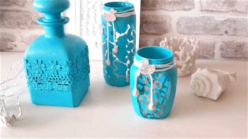 🌹🌸 ИДЕИ ДЕКОРА ИЗ СТЕКЛЯННЫХ БАНОК IDEAS FROM GLASS JARS