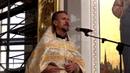 Проповедь прот. Георгия Урбановича в нед. 4-ю по Пятидесятнице (24.06.18)