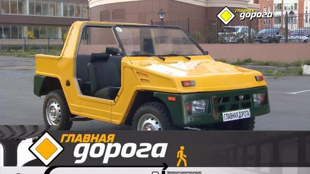 Русский багги из 90 х лишение прав из за лекарств и все о заказ наряде