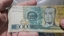 Cédula raríssima vale 8 000 00 reais aprenda a identificar