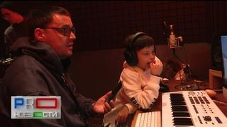 Гуф претендует на звание Шаинского наших дней: рэпер записал трек для своего 10-ти летнего сына