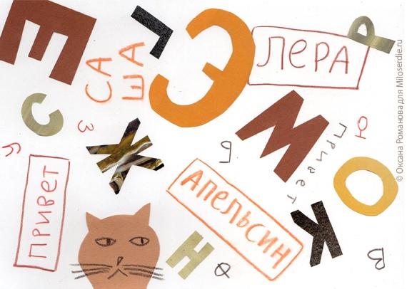 «Незнакомое слово «папа» Денису очень понравилось», изображение №3