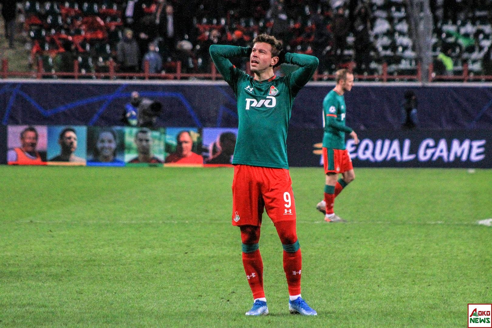 Локомотив - Леверкузен. Фото: Дмитрий Бурдонов / Loko.News