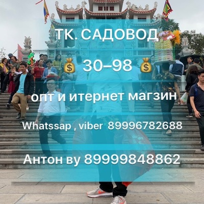 Линии 30-98   ВКонтакте