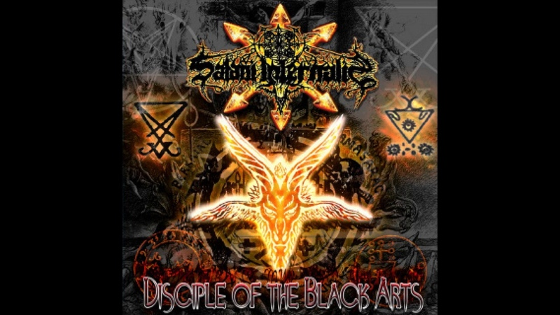 Satani Infernalis Emperor of Shadows Single Eidolon Dischord Records