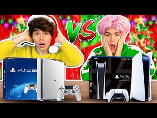 CHEAP VS. EXPENSIVE GIFTS!!