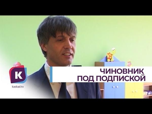 Мэр Советска Николай Воищев под подпиской оневыезде