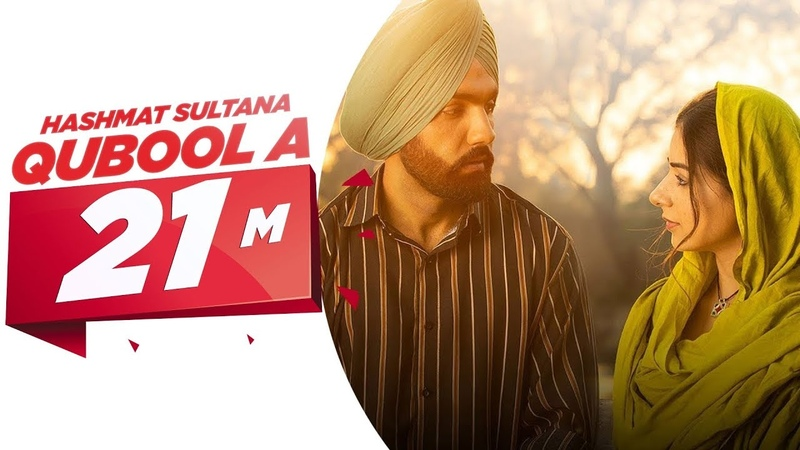 Qubool A Full Video Ammy Virk Tania Hashmat Sultana B Praak Jaani Latest Punjabi Song2020