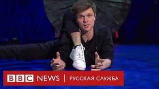 Алексей Голобородько - Самый гибкий человек в мире