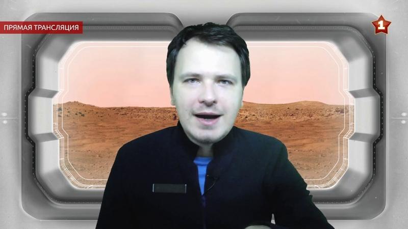 Разрушение розовых воздушных замков Новости Будущего